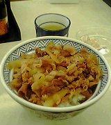 05yoshinoya